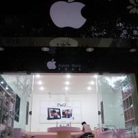 China sluit 2 fake Apple Stores