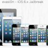 Jailbreak iOS 6.1 bijna beschikbaar