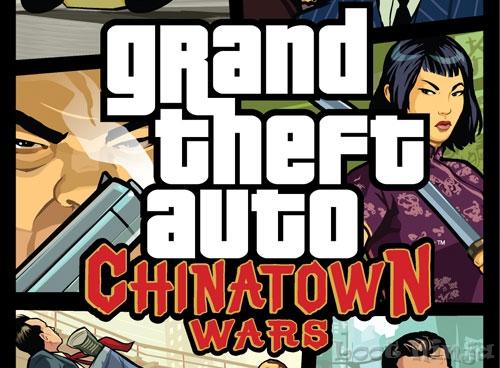 Grand Theft Auto HD naar iPad