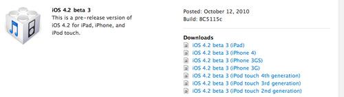 iOS 4.2 Beta 3 voor ontwikkelaars beschikbaar