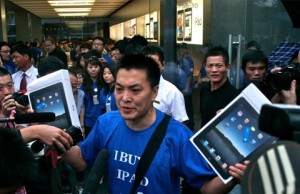 iPad smokkel in China
