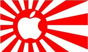 Apple stelt lancering iPad 2 in Japan uit – Meer iPad's voor Europa?