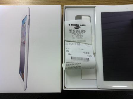 Belgische keten Photohall verkoopt al iPad 2