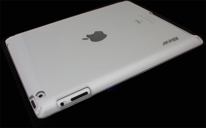 Bescherm de achterkant van je iPad 2 met de Smart Cover Enhancer