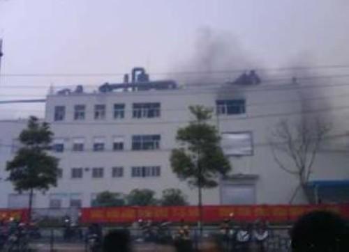 Breaking: Grote Explosie in iPad fabriek China – 2 Doden 18 Gewonden [UPDATE2]