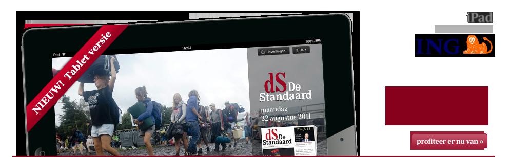 Belgische krant de Standaard brengt iPad app uit