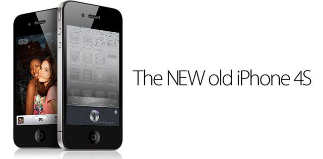 Breaking News: Introducing iPhone 4S! [Update]