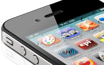 Geen iPhone 5, maar iPhone 4S