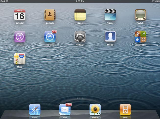 Nieuwe iPad wallpapers iOS 5.1 nu al beschikbaar